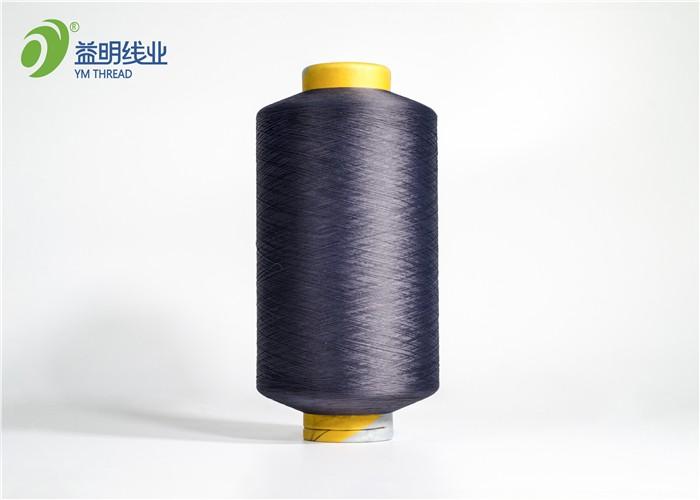 购买色纺涤纶丝,色纺涤纶丝价格,色纺涤纶丝品牌,色纺涤纶丝制造商,色纺涤纶丝行情,色纺涤纶丝公司