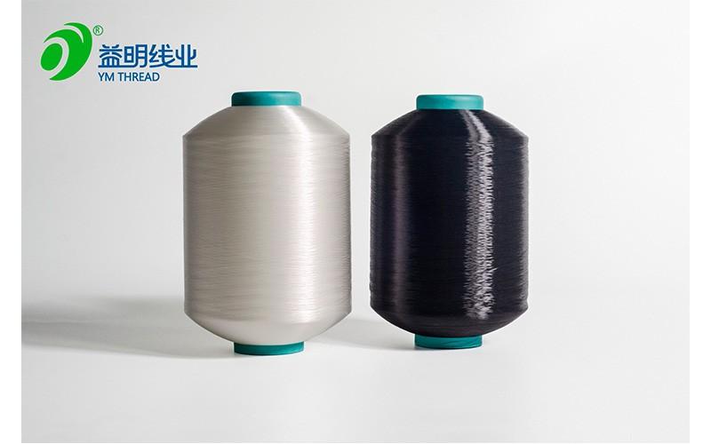 Hilo de nylon de baja fusión