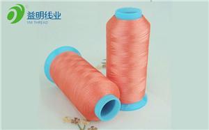 涤纶绣花线