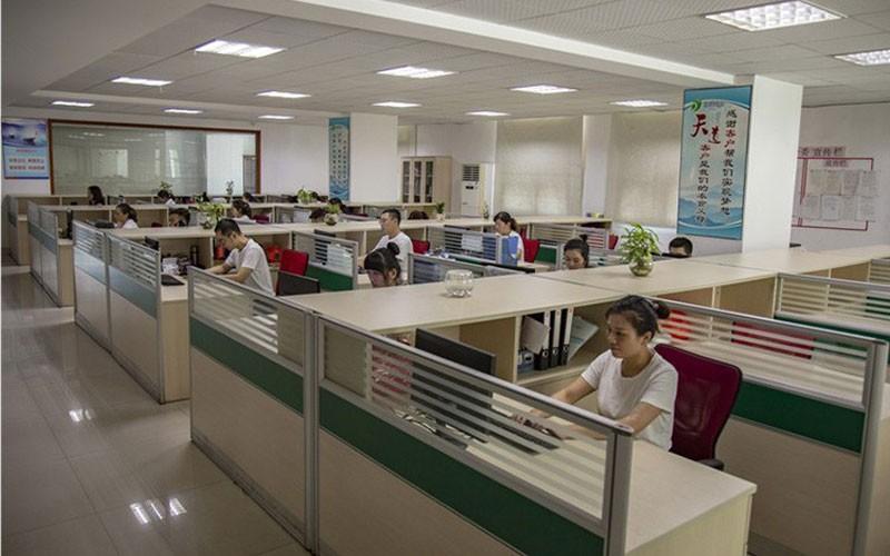 营销办公室