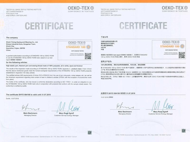 Certificación OEKO-TEX® 100 (Categoría I)