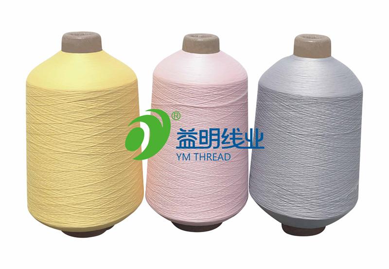 环保涤纶纱线