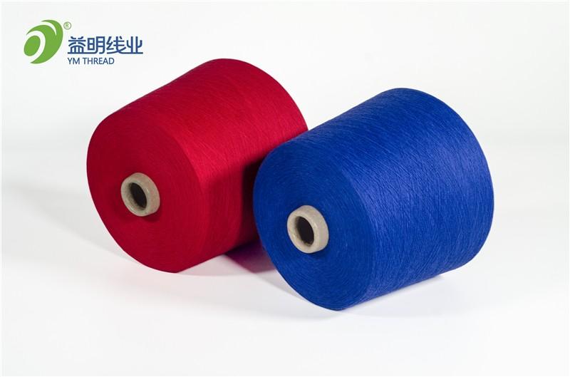 购买染色棉纱,染色棉纱价格,染色棉纱品牌,染色棉纱制造商,染色棉纱行情,染色棉纱公司