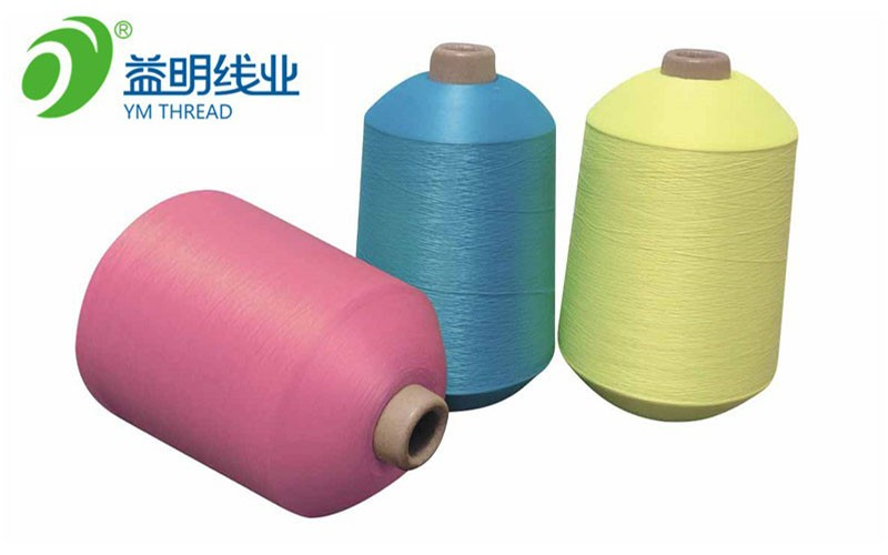 Recycled Polyester DTY Yarn