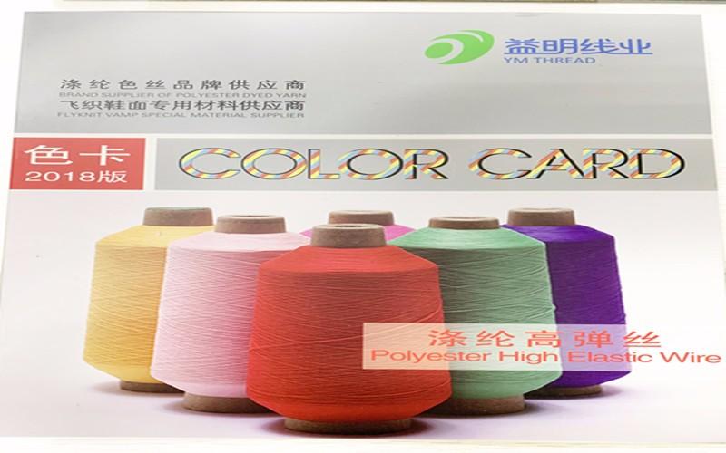 Carta de colores de alto estiramiento del hilo