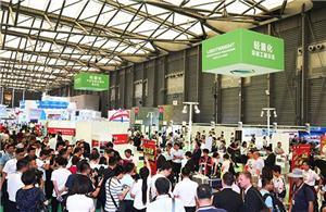 2019 Aluminum China Exhibition in Shanghai