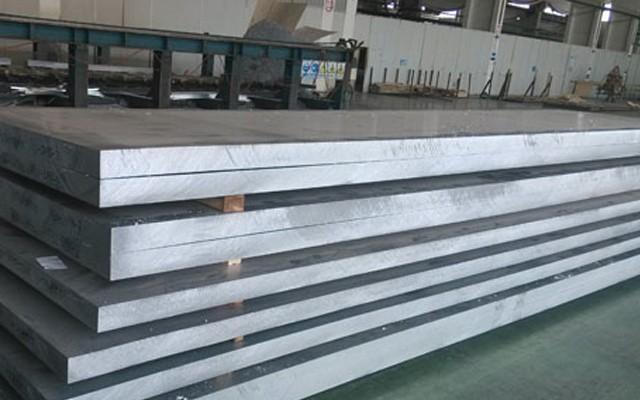 2024 Aluminum Sheets
