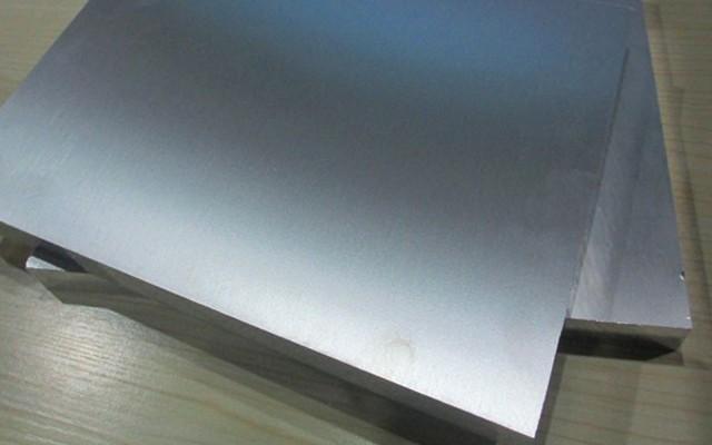 6061 Aluminum Sheets