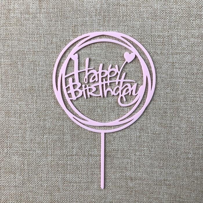 Kaufen Kundenspezifischer alles- Gute zum Geburtstaggoldacrylkuchen-Deckel;Kundenspezifischer alles- Gute zum Geburtstaggoldacrylkuchen-Deckel Preis;Kundenspezifischer alles- Gute zum Geburtstaggoldacrylkuchen-Deckel Marken;Kundenspezifischer alles- Gute zum Geburtstaggoldacrylkuchen-Deckel Hersteller;Kundenspezifischer alles- Gute zum Geburtstaggoldacrylkuchen-Deckel Zitat;Kundenspezifischer alles- Gute zum Geburtstaggoldacrylkuchen-Deckel Unternehmen