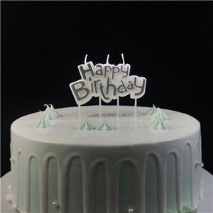 Bougie joyeuse anniversaire en cire de paraffine argentée