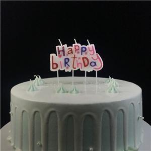 Bougie élégante de plaque de cire joyeux anniversaire pour le gâteau
