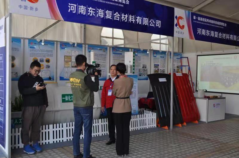 Haute exposition de Henan Donghai