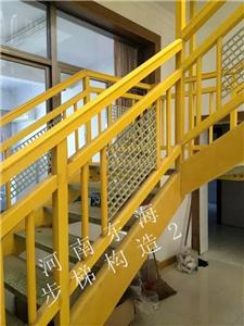 Factory FRP Ladder