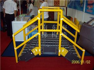 FRP Guardrail Step