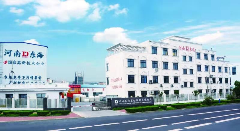 Henan Donghai Verbundwerkstoffe Co., Ltd.