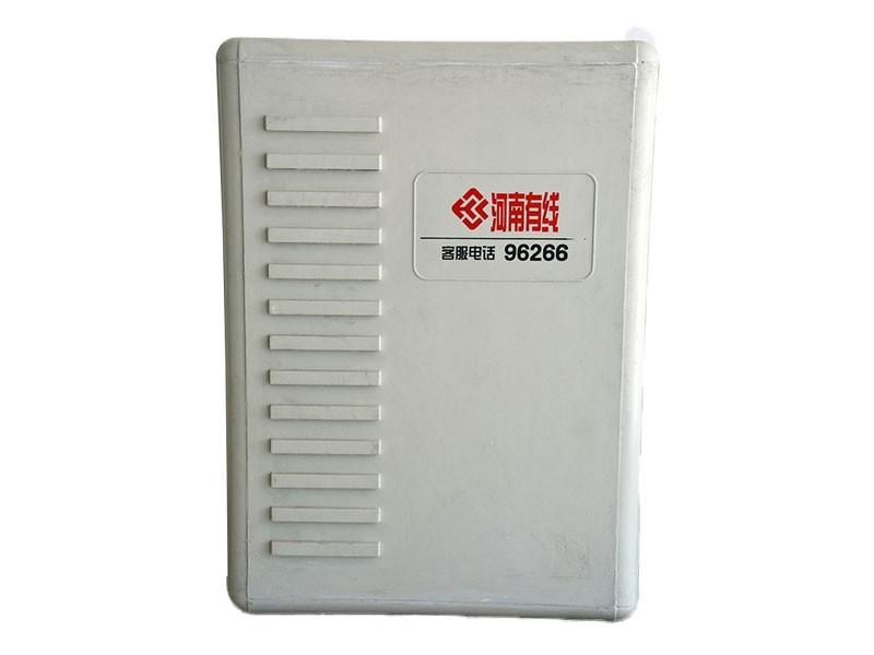 FRP Wired Communication Box