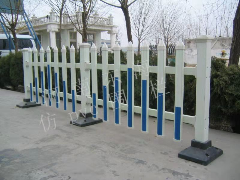 City Road FRP Fence Manufacturers, City Road FRP Fence Factory, Supply City Road FRP Fence