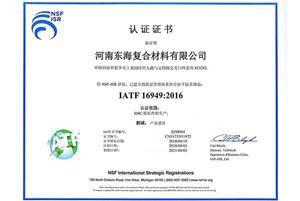 Zertifikat 7