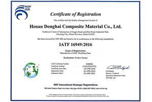 Zertifikat 8