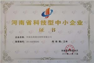 Zertifikat 10