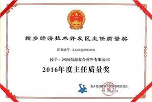 Zertifikat 11
