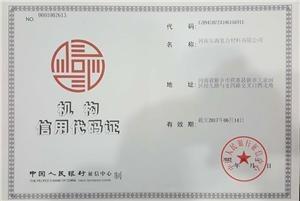 Zertifikat 15