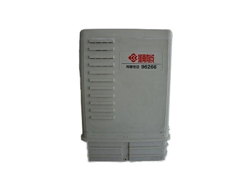 SMC-Kommunikationsbox