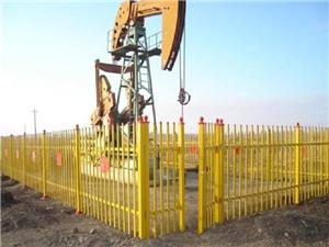 Oilfield FRP Fence