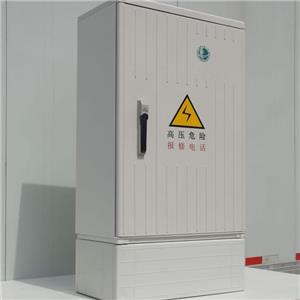 SMC Electrical cabinet