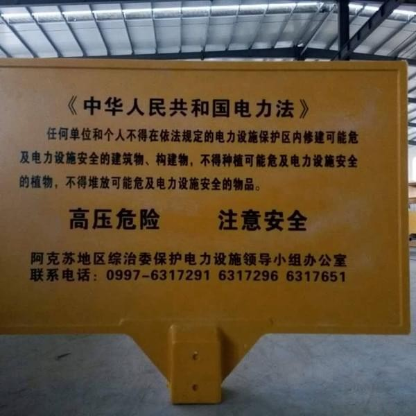 Köp SMC-isoleringsskylt,SMC-isoleringsskylt Pris ,SMC-isoleringsskylt Märken,SMC-isoleringsskylt Tillverkare,SMC-isoleringsskylt Citat,SMC-isoleringsskylt Företag,