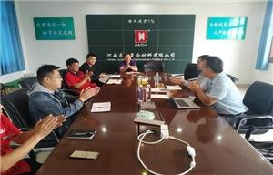 Hezhong Consulting wurde in unser Unternehmen eingeladen, um das Leistungsmanagement zu leiten