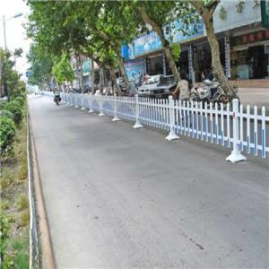 City Road FRP Fence