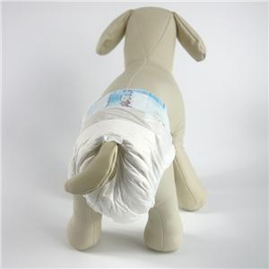 Dog Diaper Free Samples Available