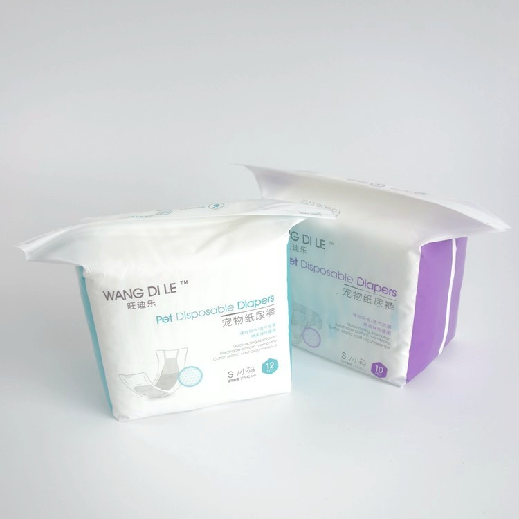Disposable Nappy Belly Bands Wraps Sanitary Pants Manufacturers, Disposable Nappy Belly Bands Wraps Sanitary Pants Factory, Supply Disposable Nappy Belly Bands Wraps Sanitary Pants