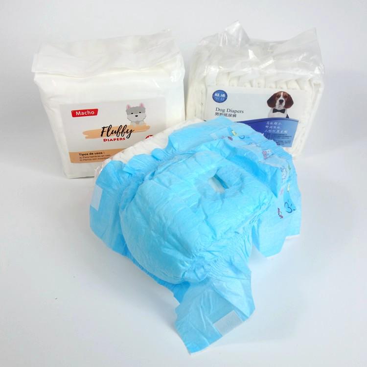dispos pet diaper