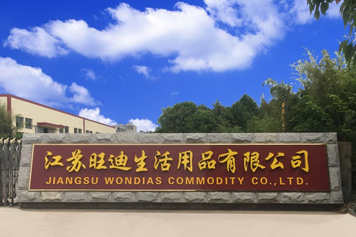 Jiangsu Wondias Commodity Co., Ltd.