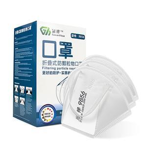 Masque pliable non tissé jetable anti-poussière de masque facial de KN95