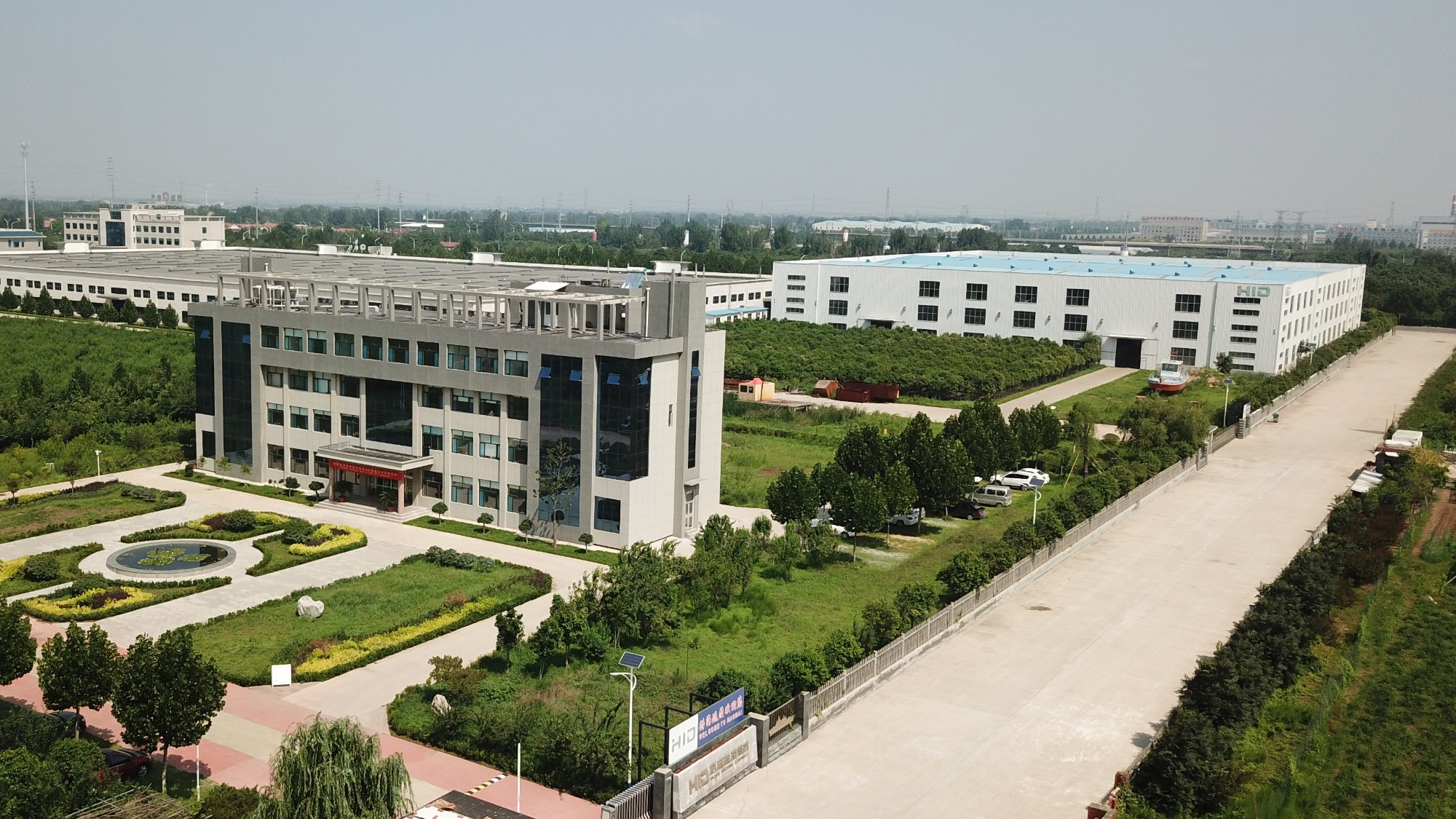 HID Shandong Haohai dragagem Equipment Co., Ltd.
