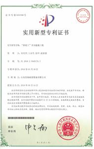 Amphibious Multipurpose Dredger Patent Certificate