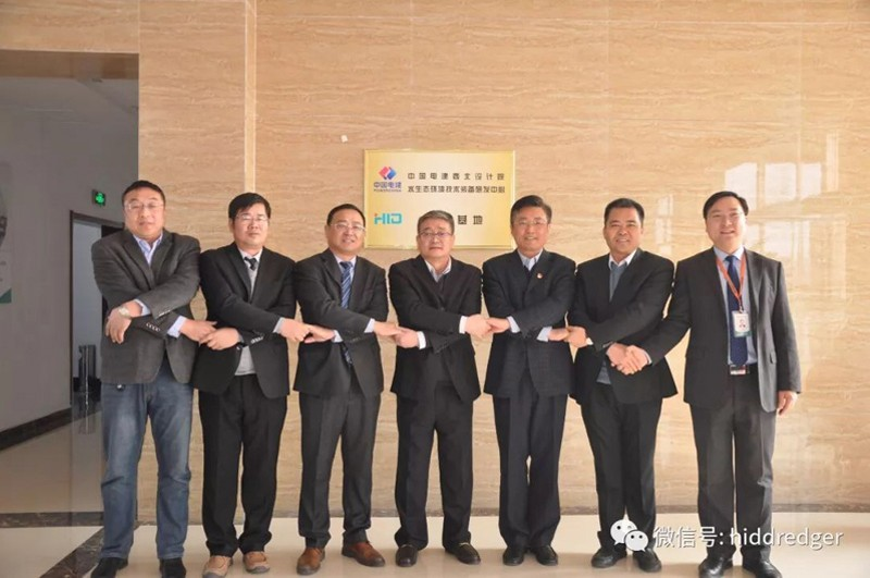 Syarikat Fortune 500 - PowerChina