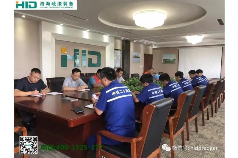 Fortune 500 Company - China Railway Group