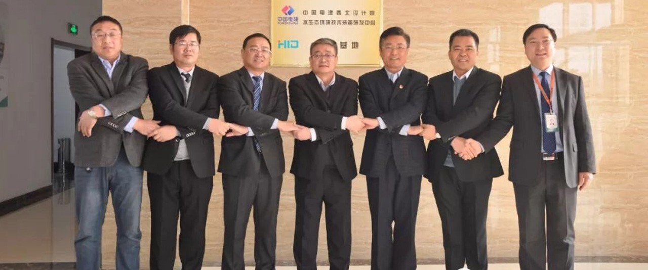 HID Partners