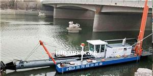Dragă de aspirație cu freză de 900cbm / h în râul Jinan