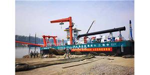 5000 m3/h cutter type suction dredger for river dredging and port dredging