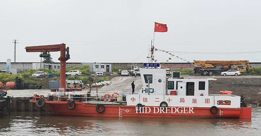 kapal sokongan