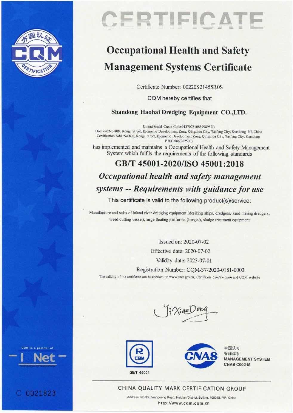 Occupational Health and Safety Management Systems Certificate