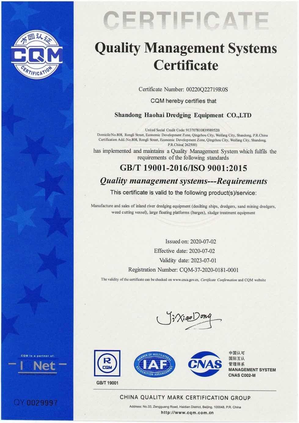 Certificat de sisteme de management al calității