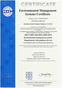 Certificat de sisteme de management de mediu