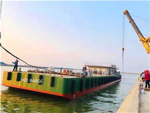 HID has successfully delivered the 30M Large floating pontoon for excavator supporting and transporting to Uruguay