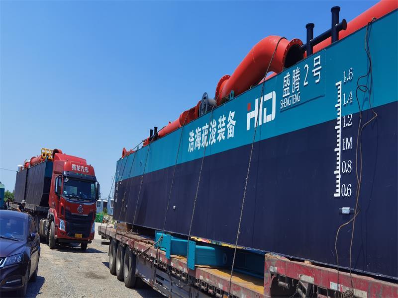تصل الحفارة الشفط ذات القاطع عالي الأداء HID إلى بحيرة Suya وهي جاهزة لبدء أعمال التجريف